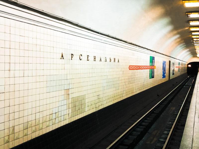 Co robić w Kijowie? Najgłębsza stacja metra na świecie - Arsenalna w Kijowie